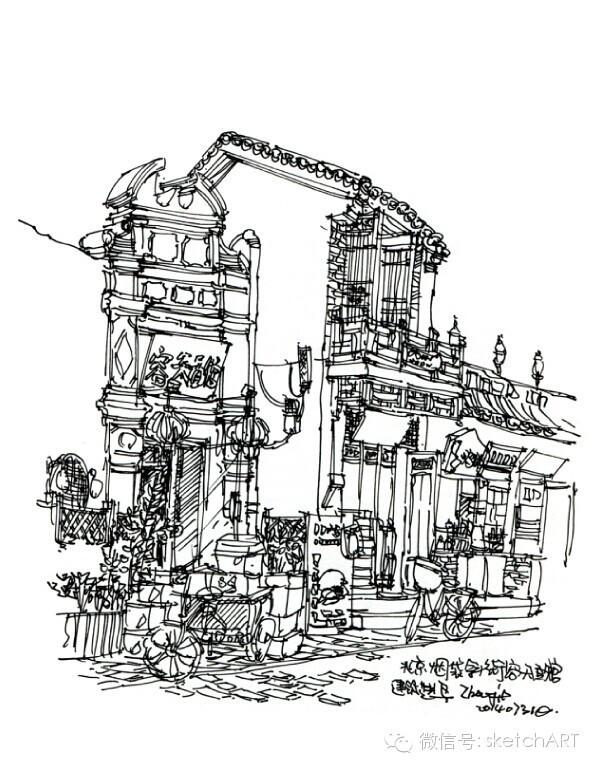 北京烟袋斜街写生_30
