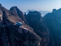 悬崖上的餐厅