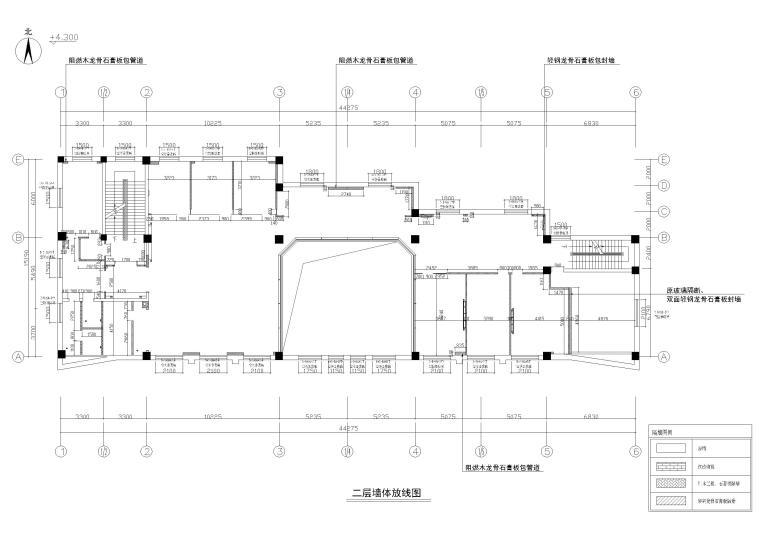 二层墙体放线图