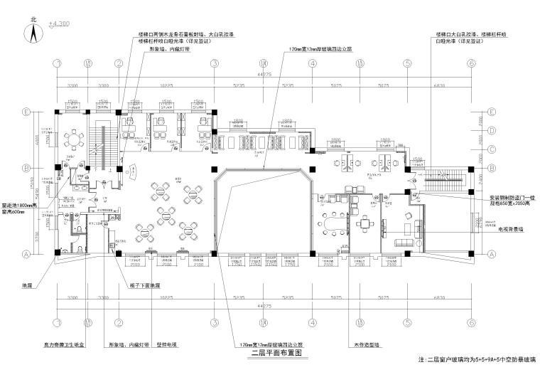 大连中信银行某支行室内装饰项目施工图