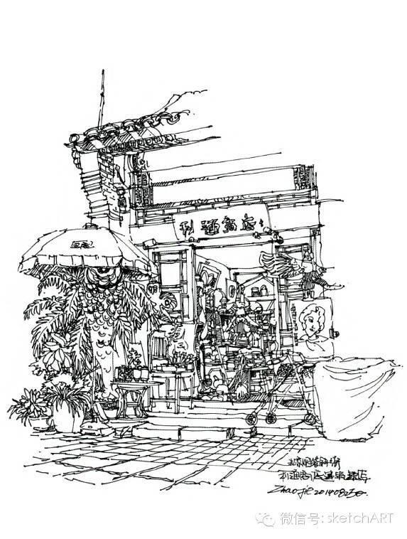 北京烟袋斜街写生_5