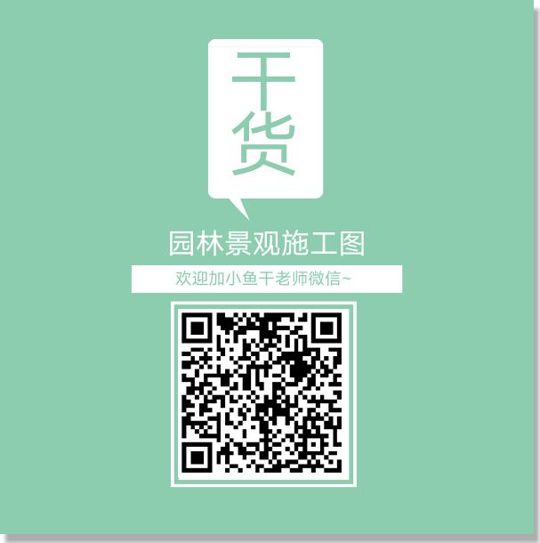 2-1 青绿色大方商务微信二维码.png