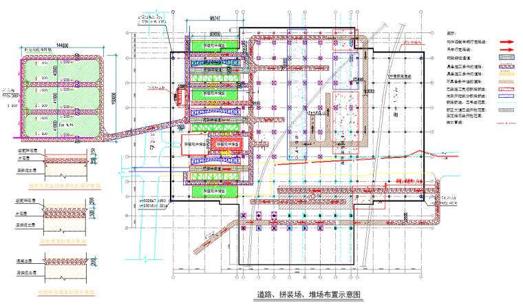 大型火车站地下部分钢结构施工方案