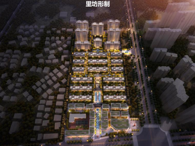 西安豪宅项目高层+洋房+叠拼建筑方案文本