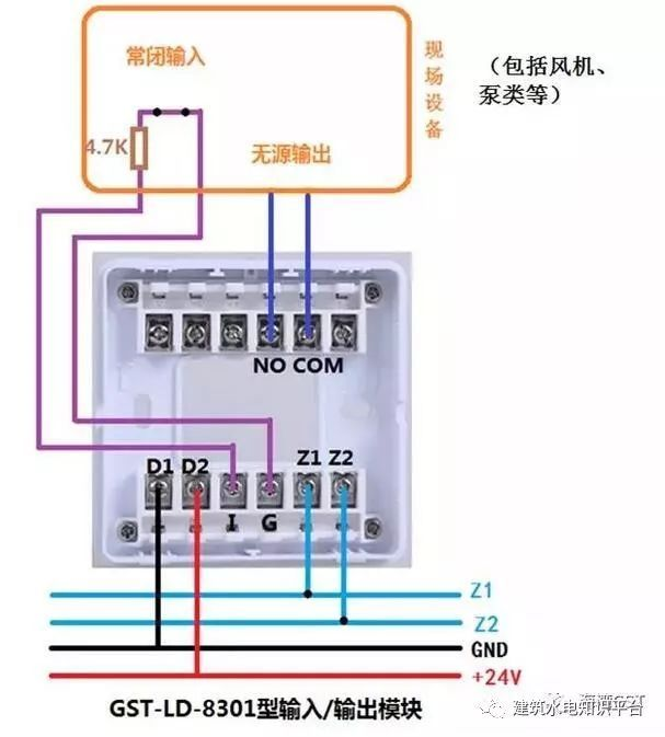 [建议收藏]消防设备全套实物接线图_5