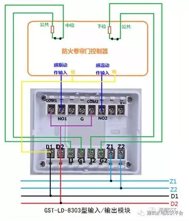 [建议收藏]消防设备全套实物接线图_9