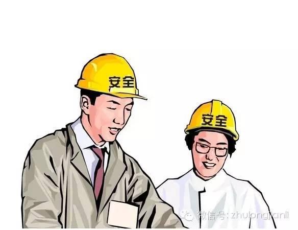 监理知识:安全生产管理的监理工作内容