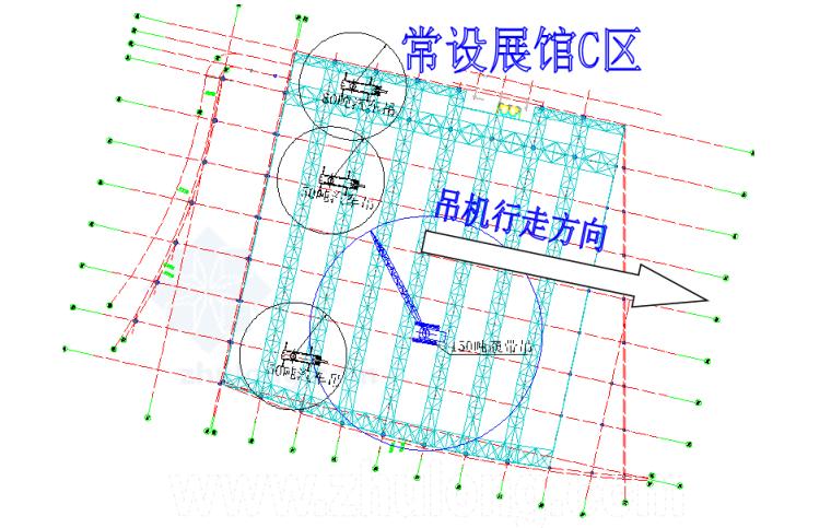 常设展区C区吊装机械布置图