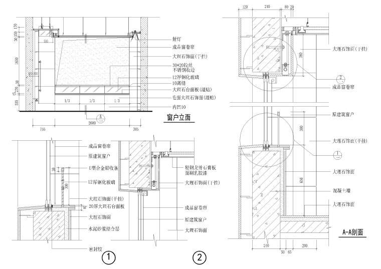 室内装修设计标准大样节点图集