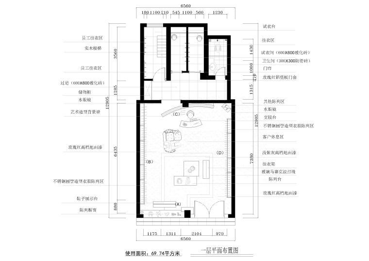 某品牌女服装店室内装饰设计项目施工图