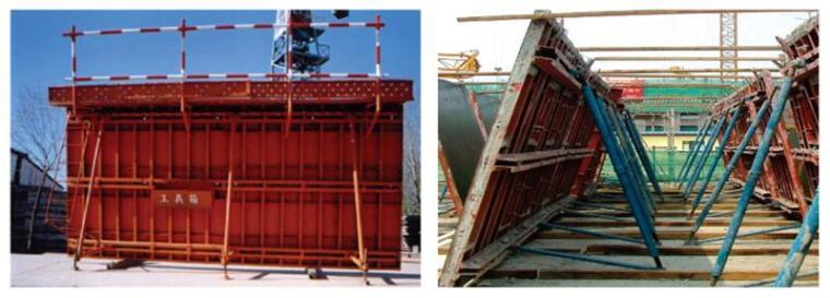 模板工程安全交底doc资料下载-高层剪力墙住宅楼大模板工程技术交底