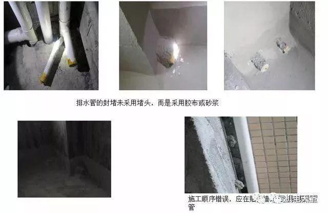 机电安装工程质量控制有哪些要点_8