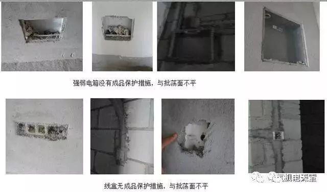 机电安装工程质量控制有哪些要点_15