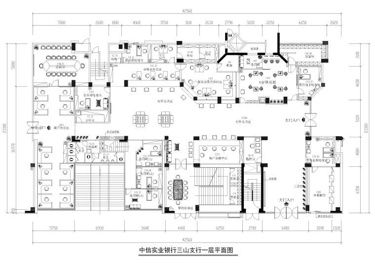 中信实业银行三山支行室内装饰设计施工图