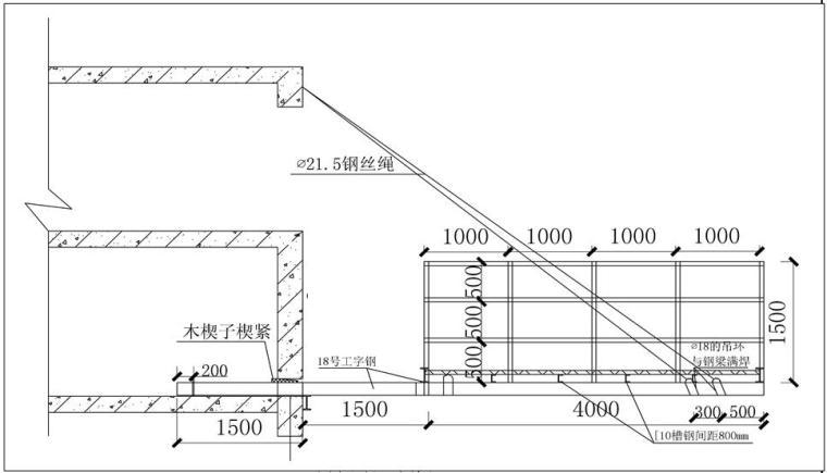 悬挑式钢结构卸料平台技术交底