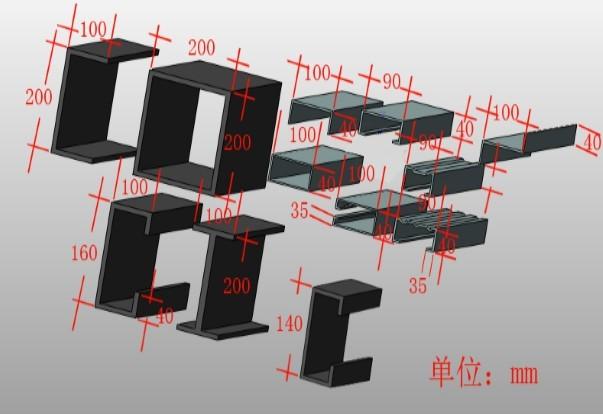 装配式钢结构建筑设计安装实用手册培训PPT