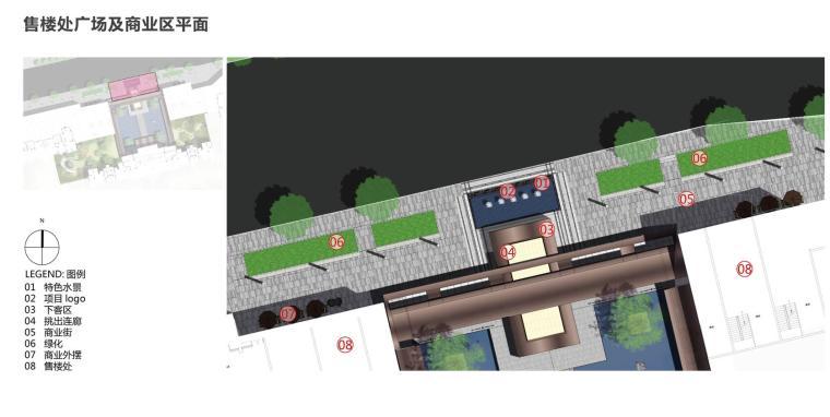 欧陆风格阳光城景观方案文本 (7)