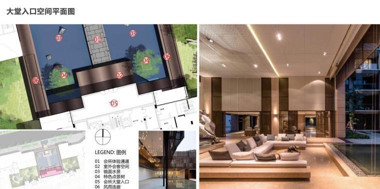 欧陆风格阳光城景观方案文本 (10)