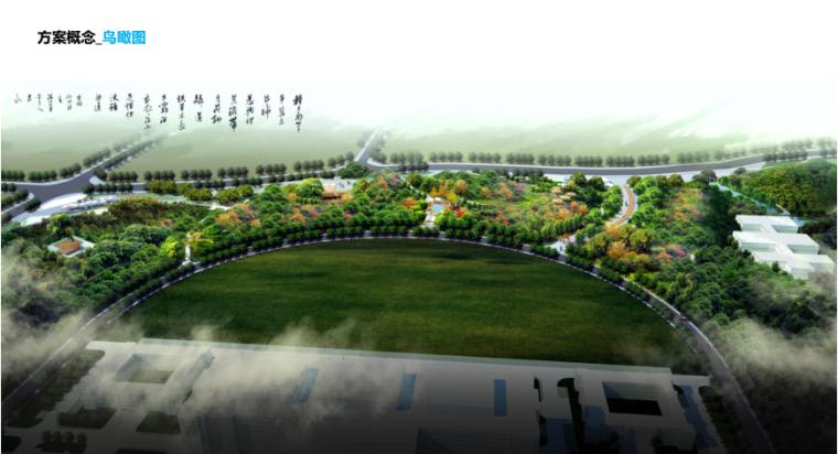 [湖南]山体公园-攸县后山绿地景观概念设计-1-攸县后山知名地产-鸟瞰图