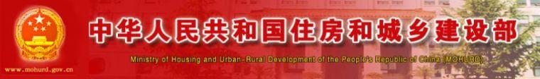 3月1日起《工程总承包管理办法》正式施行!