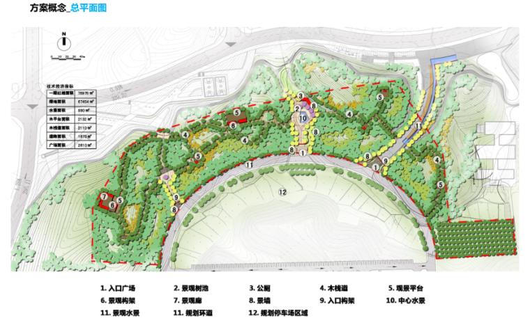 [湖南]山体公园-攸县后山绿地景观概念设计-8-攸县后山知名地产-总平面图