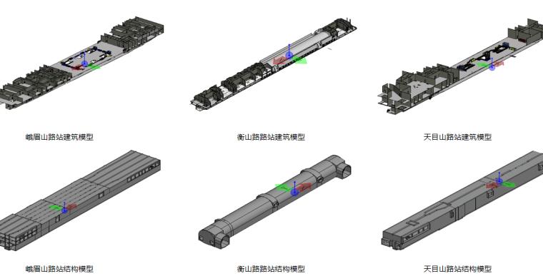 城市轨道交通工程BIM模型
