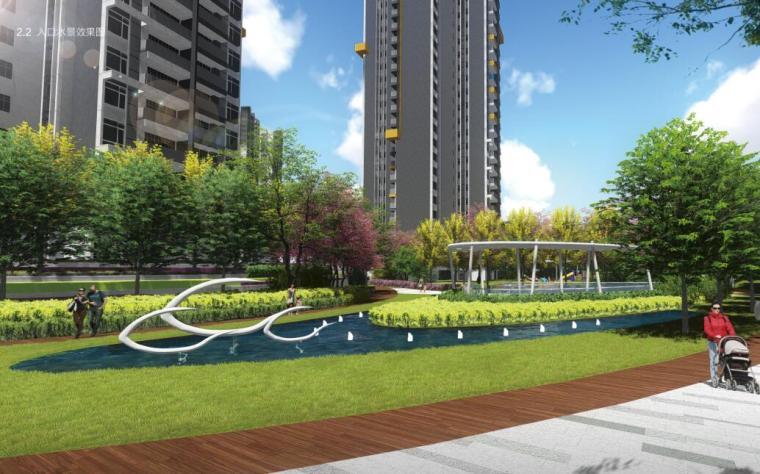现代风格高端住宅区景观概念方案