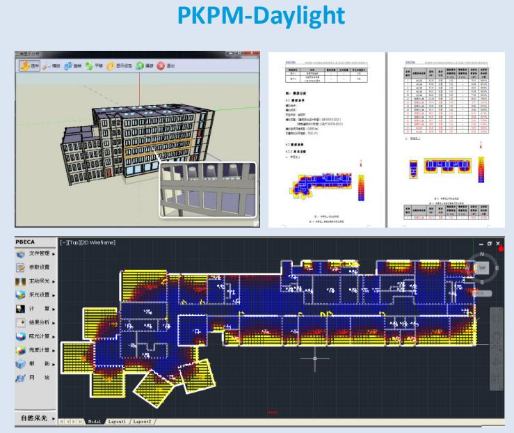 PKPM-Daylight