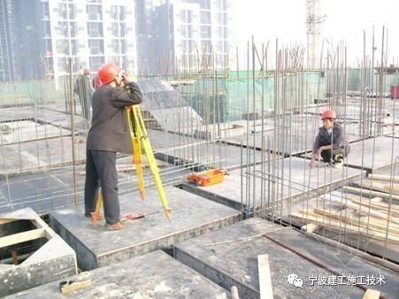 可调型钢背楞剪力墙模板体系施工技术~