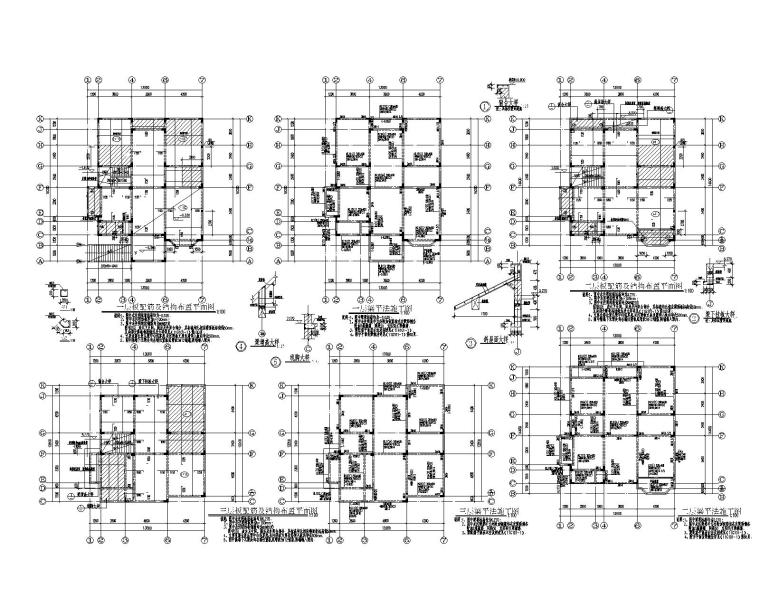 某三层别墅混凝土框架结构施工图(CAD)