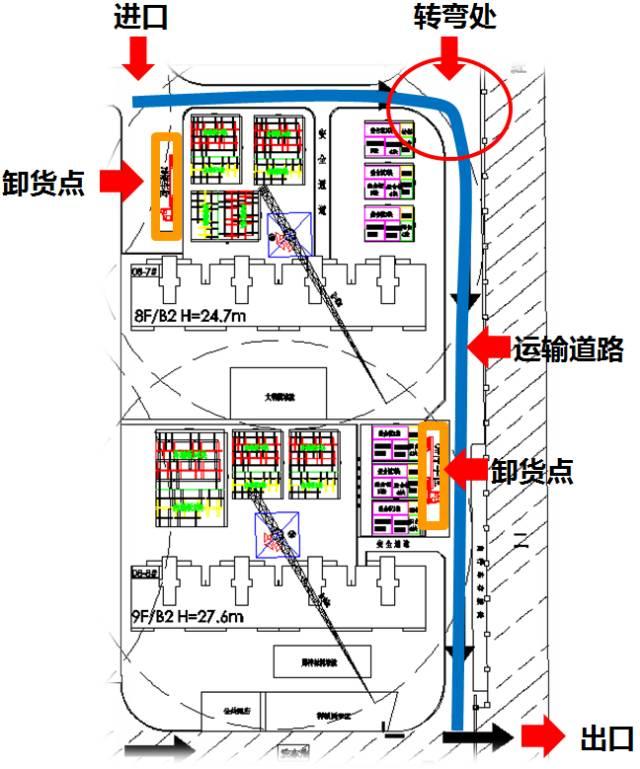 33套装配式建筑项目管理及相关资料合集_10