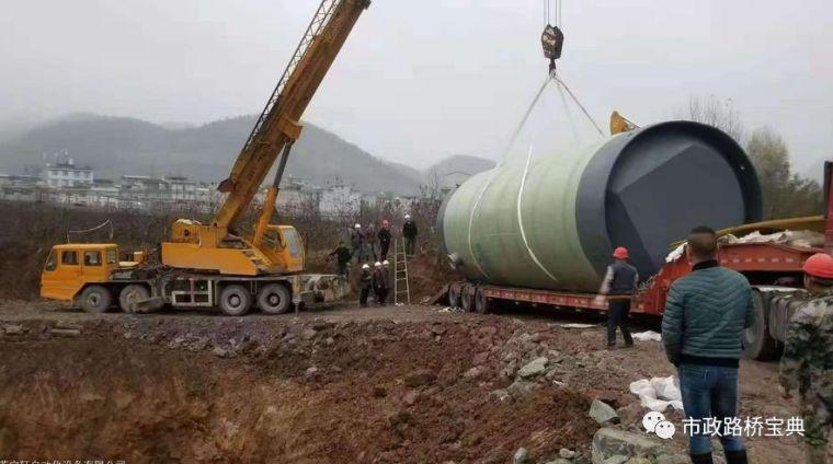 一体化污水泵站施工方案
