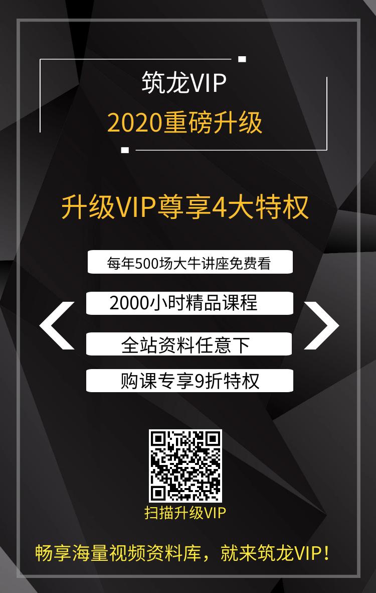 微信图片_20200203153810.png