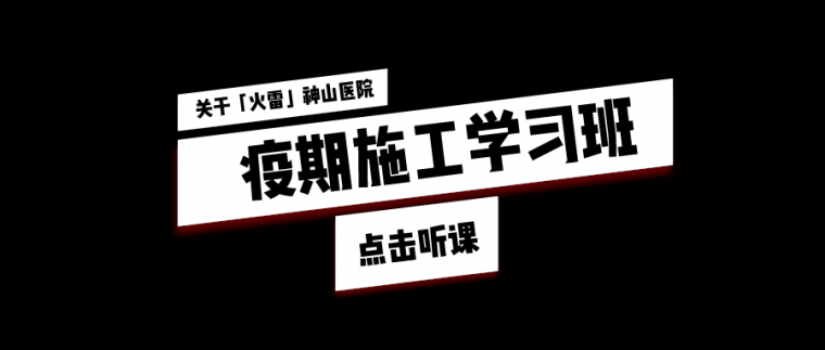 默认标题_公众号封面首图_2020-02-07-0.png