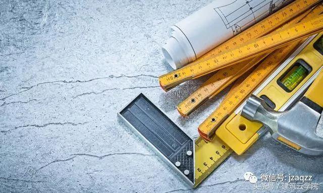 分包安全文明施工方案资料下载-施工现场的安全及文明施工的监理