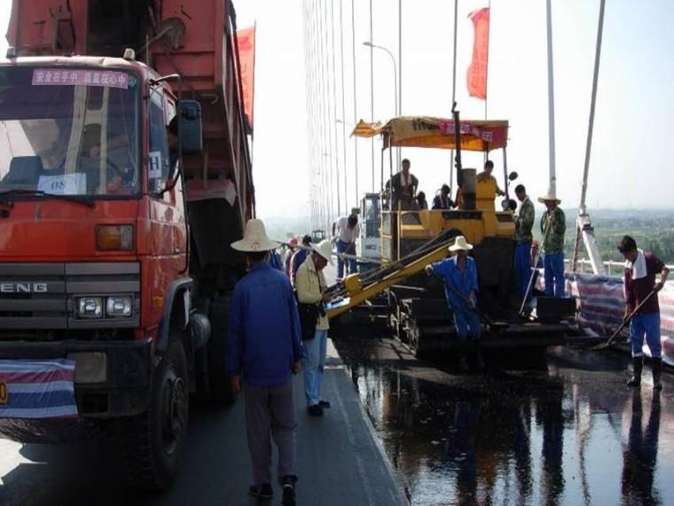新型混凝土钢桥面铺装施工特点及施工技术