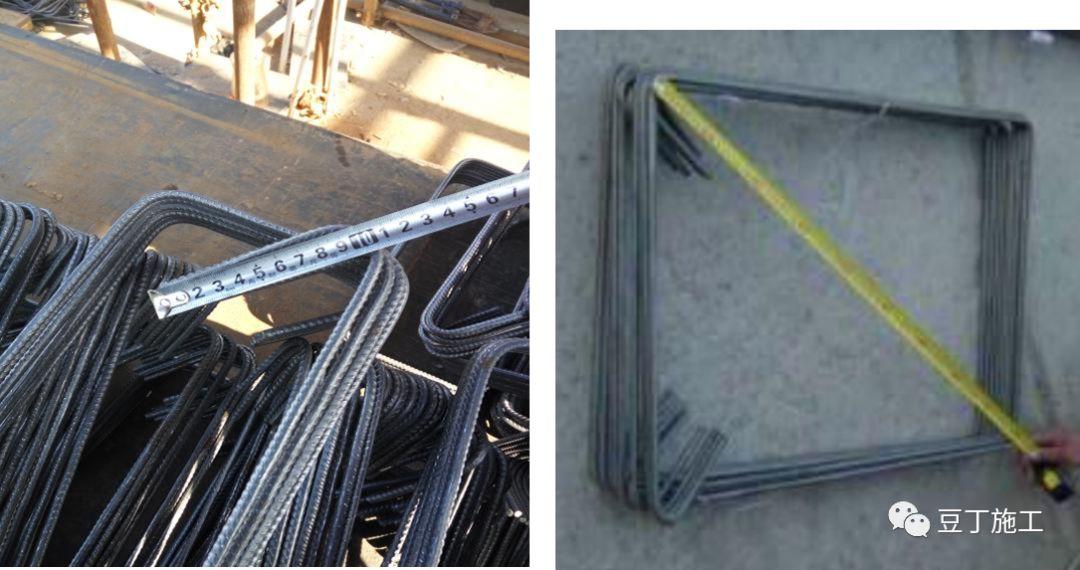 钢筋工程全过程检查验收程序与要点(附图集_7