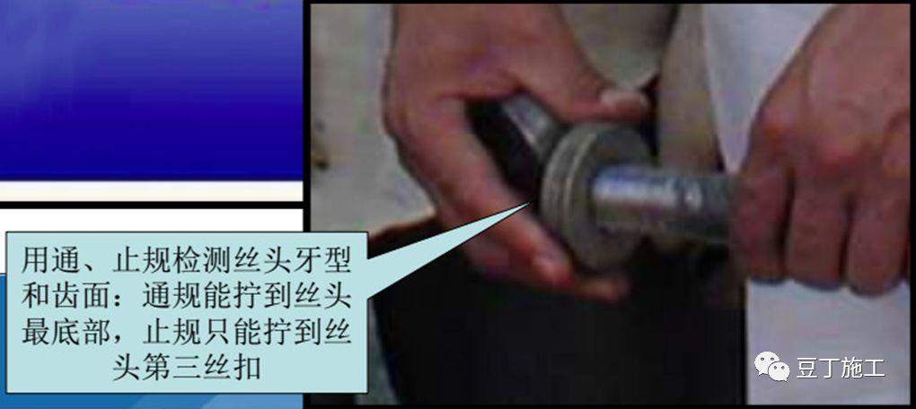 钢筋工程全过程检查验收程序与要点(附图集_20