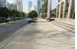 人行道和附属施工质量控制要点