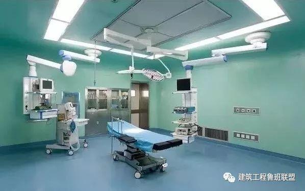 探秘医院洁净室工程的设计与施工
