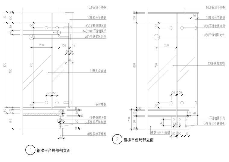 设计院标准图集-楼梯节点