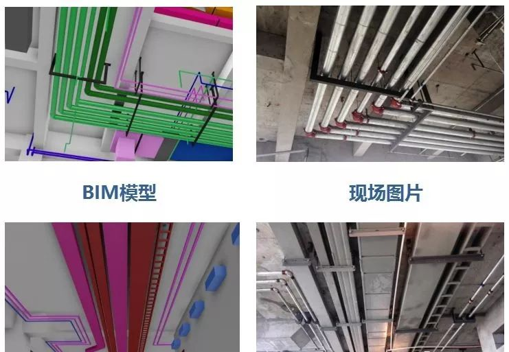 看看知名企业如何应用机电BIM_20