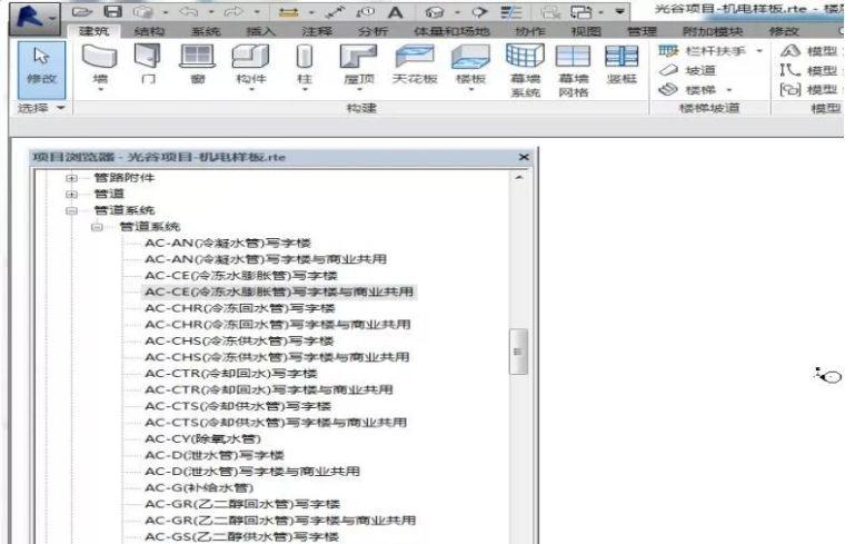 看看知名企业如何应用机电BIM_24
