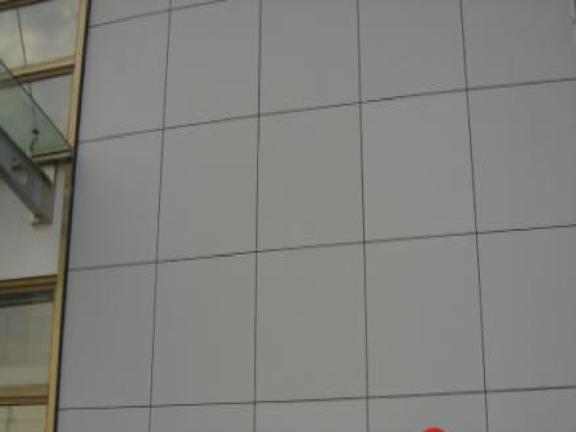 建筑工程砌体工程、抹灰工程施工工艺培训