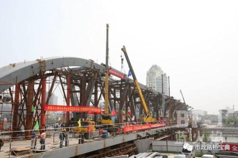 钢结构桥梁施工安全技术交底