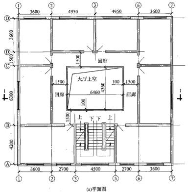 建筑面积计算规则最新最全版!_16