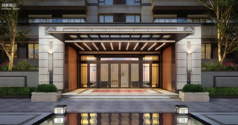 [四川]新中式高端豪宅+别墅建筑规划设计