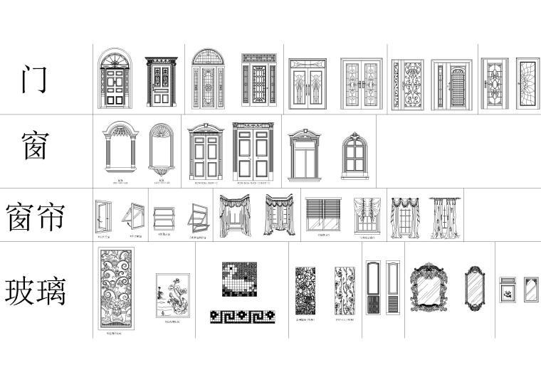 室内欧式立面CAD图块