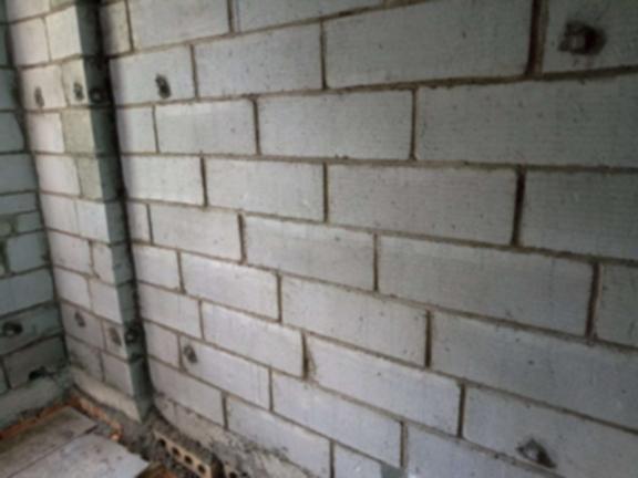 著名地产公司内墙抹灰工程施工方案