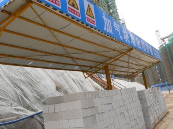 二次结构砌筑抹灰工程施工技术交底